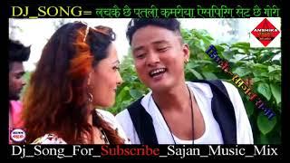 spring set chhau maithili song dj remix || #Sannukumrdjmaithilisongs