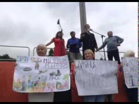 Бесплатные знакомства на Украине без регистрации
