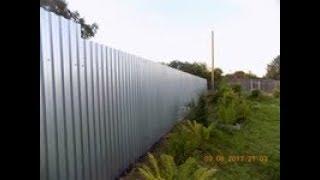 Обзор выполненной работы_ забор профнастил и сетка рабица