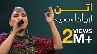 """اجرای آهنگ """"اتن"""" توسط آریانا سعید در برنامه سلام ۱۳۹۸"""
