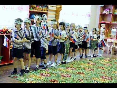 23 февраля День Защитника Отечества в детском саду