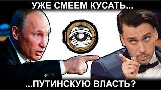 Галкин шутит про Путина