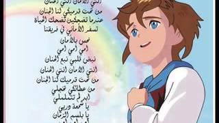 تحميل اغنية اعطونا الطفولة ريمي بندلي mp3