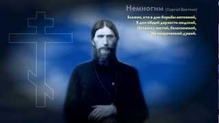 Немногим - Сергей Бехтеев