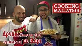 Cooking Maliatsis 50