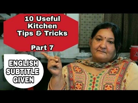 10 Top Useful Kitchen Tips and Tricks in Hindi-Kitchen Hacks India New Time saving Kitchen Tips 2018