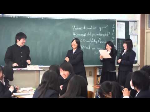 Example of English Japanese High School Classroom
