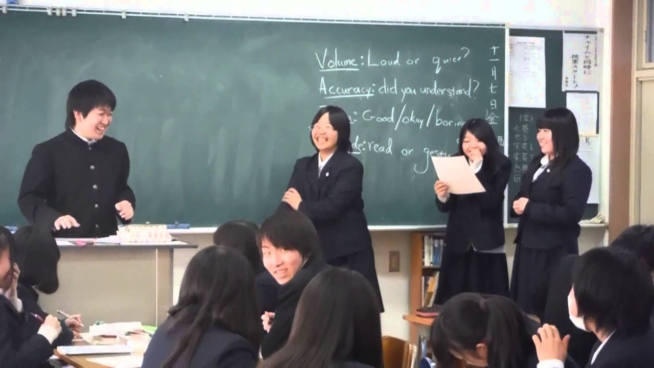 Schule In Japan