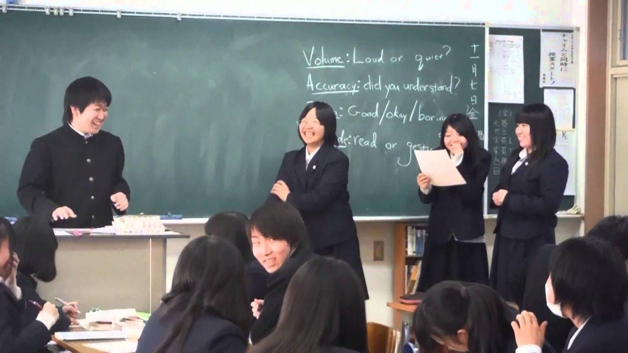 Example Of English Japanese High School Classroom