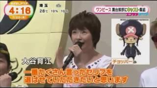 大谷さんの声が大好き( *´艸`)