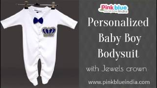 Personalized Baby Boy Bodysuit with Jewels Crown - Baby Boy Shower Outfits