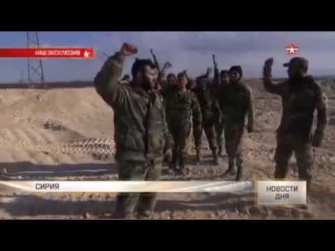 Боевики ИГИЛ бегут
