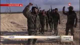 Боевики ИГИЛ бегут в панике от «Градов» сирийской армии