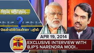 Best of Kelvikkenna Bathil : Interview with Narendra Modi 19-04-2014 - Thanthi Tv old programs online