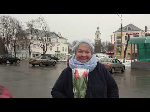 Милая Верея, Самый маленький город Московской области!  8 марта в Верее!