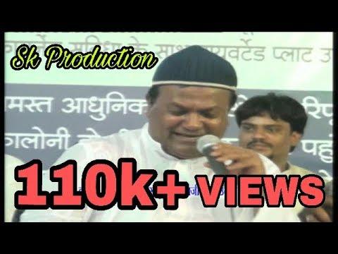 Haji chote Majid Shola new ghazal 2017