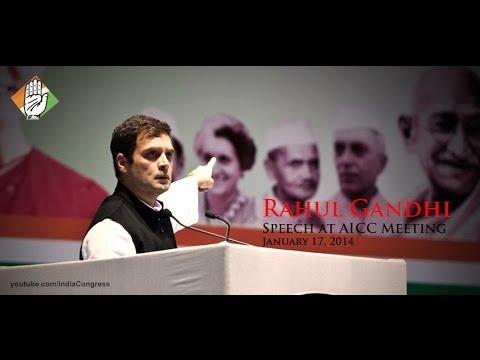 Rahul Gandhi Speech at AICC, January 17, 2014