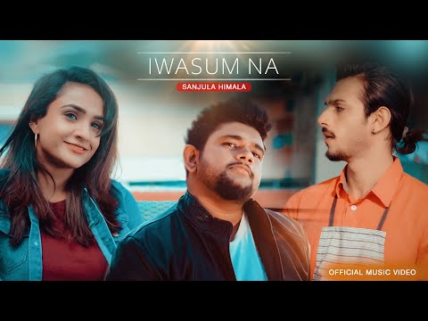 Sanjula Himala - Iwasum Na(ඉවසුම් නැ)   Official Music Video