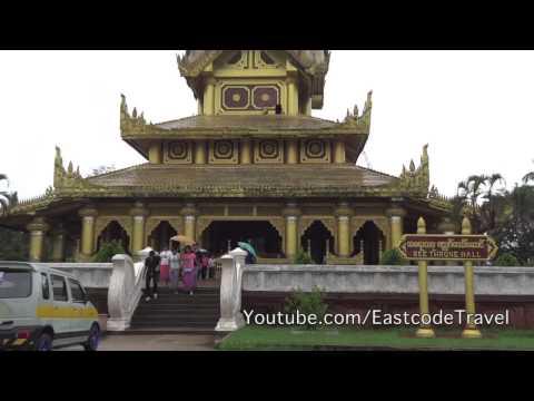 king Bayinnaung Kanbawzathadi palace  Bago  Myanmar