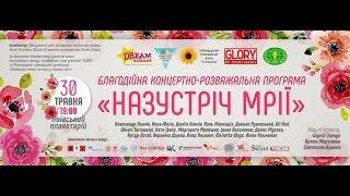 Вероника Дорош и Кира Касьянова  - Halleluya (Шрек)(Благотворительная, концертно-развлекательная программа
