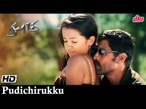 Pudichirukku | Saamy | Hot Trisha, Vikram | Tamil Hot Video Song