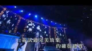 淘汰 - 梁文音, 謝安琪, 陳奕迅, 張敬軒.AVI