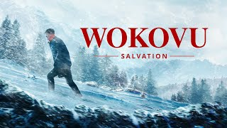 "Swahili Christian Movie | ""Wokovu"" 