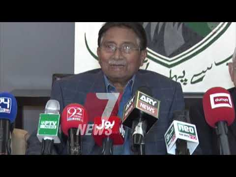 Pervez Musharraf Press Conference Against India 23 February 2019 | 7 News Official |