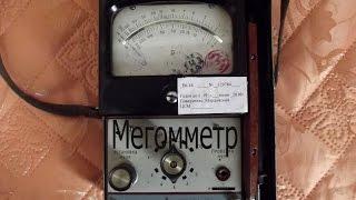 Мегомметр(, 2016-03-30T09:27:08.000Z)