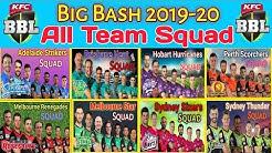 Big Bash League 2019/20 - All Team Final Squad   BBL 2019/20 All team Player List