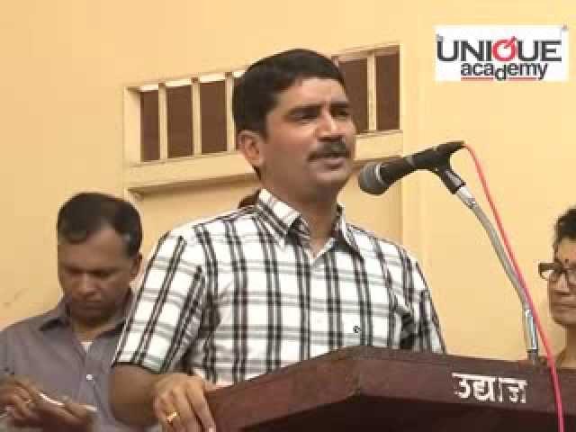 Mr. Vishwas Nagare Patils - ??????? ????? ????? (IPS) speech for UPSC- MPSC Students