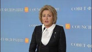 видео Матвиенко Валентина