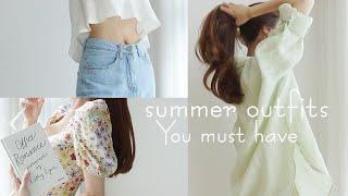 여름 세일때 꼭 쟁일 옷 6가지 | 오피스룩 코디 | …