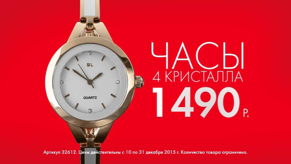 часы Sunlight цена 5