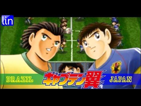 Captain Tsubasa: Aratanaru Densetsu Joshou [PSX] #7 vs Brazil