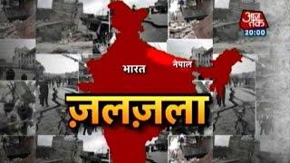Nepal Earthquake: Rajanth Singh, Baba Ramdev On Incident