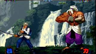 Bakumatsu Roman Gekka no Kenshi 2 / Last Blade 2 Gameplay