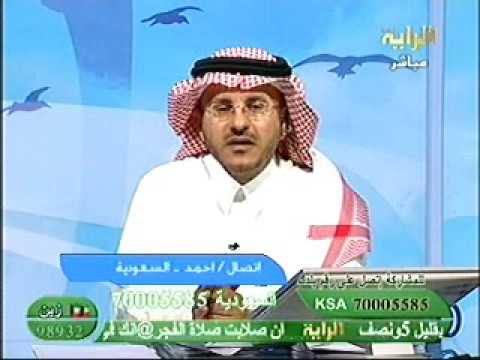 الدكتور فهد يفسر رؤيا الاخ أحمد ( قاصة شعرها )