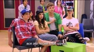 Сериал Disney - Виолетта - Сезон 1 эпизод 14