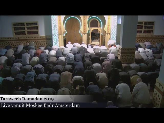 Taraweeh Ramadan 2019 Deel 13