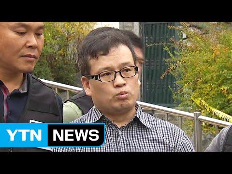 오패산터널 총격범 성병대, 교도소에서 수차례 정신진단 / YTN (Yes! Top News)