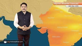 28 मार्च मौसम पूर्वानुमान: कश्मीर और पूर्वोत्तर राज्यों में हल्की बारिश; गुजरात में लू का प्रकोप