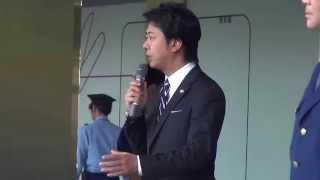 福岡市長 高島宗一郎 青バイ防犯パトロール出発式を開催しました 青バイ 検索動画 21