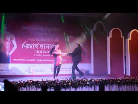 M.A. Jalil Ananta & borsha