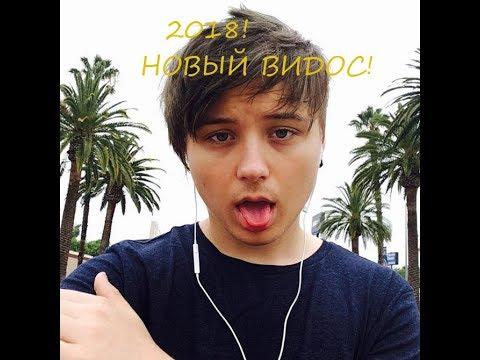 Новое смешное видео Ивангай 2018