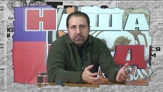 Бандитские разборки  почему Ходаковский главный конкурент Захарченко –  Антизомби, 20 01 2017