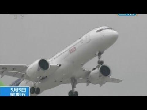 Chinese jetliner completes maiden test flight