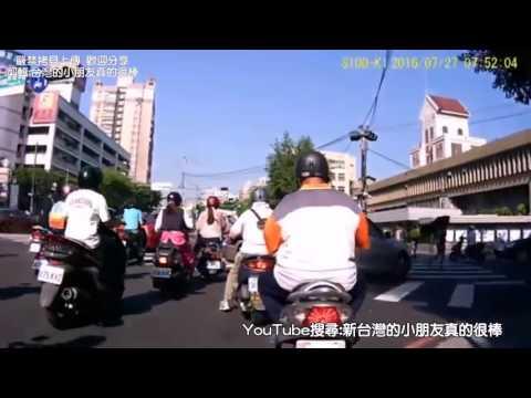Car Accident 2016 - Taiwan Car Crash Compilation