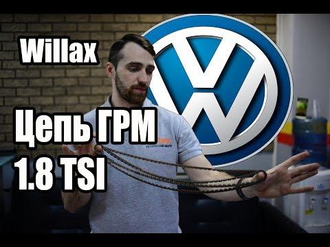 Замена цепи ГРМ 1.8 TSI | Когда пора менять цепь ГРМ фольксваген | чем отличаются цепи ГРМ VAG