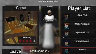 ROBLOX! førsrte video! Roblox: Granny Horro game